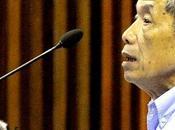 Procès Kaing Guek Eav, alias Duch