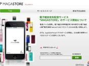 Japon, magazines mobile leur application iPhone