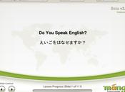 Apprendre langues étrangères gratuitement gràce Mango