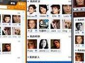 Chine même messagerie instantannée disponible pour tous
