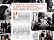 Emma Watson pour Burberry dans VOGUE Russe
