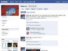Tunisie Maktoub Facebook