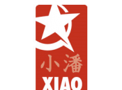 Sexe, Tibet Xinjiang thèmes prohibés dans Chine
