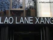 Lane Xang restaurant laotien quartier chinois Paris