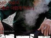 Breathless coups insultes [Festival Franco-Coréen]