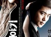 (K-Drama) Story Man's Slingshot face-à-face prenant