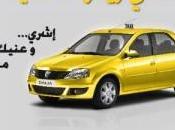 Dacia Logan vient d'être commercialisée Tunisie ARTES S.A.