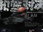 Slam (Jonathan Lim, 2008): chronique preview