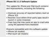 Déploiement firmware 3.1.3
