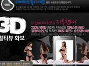 Quoi neuf Corée