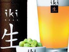 Beer, première bière saveurs d'Asie
