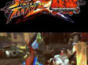 Street Fighter Tekken Xbox