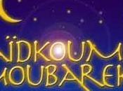 bonne Ramadan