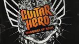 Guitar Hero Warriors Rock gratte Megadeth