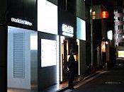restaurant Kaen Tokyo
