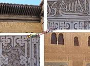 Andalousie Alhambra