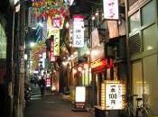 """""""Tokyo électrique"""" Cinq nouvelles coeur Japon inconnu"""