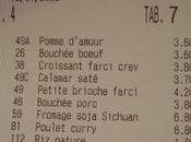 Restaurant Khoan, Paris 巴黎新華群大酒家