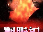 Rouge kau, Stanley Kwan (1987)