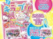 Japon nouveau magazine Sanrio