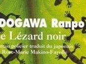 Lézard Noir Edogawa Ranpo