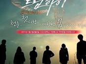 Dream High [K-Drama]