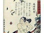 Bujutsu shinbudo, partie l'exaltation l'art mourir, réalités fanstasmes