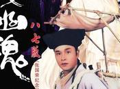 Histoire fantômes chinois Sinnui yauwan, Ching Siu-tung (1987)