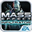 Mass Effect Infiltrator prochainement disponible iPad