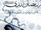 Ramadan 2012 1433