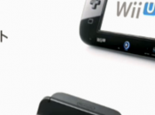 Déballage, version blogueur Nintendo