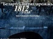 Exposition d'art Bélarus carrefour guerre 1812