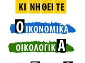 taxis jaunes d'Athènes sont vides malgré grève
