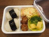 bento traditionnel équilibré