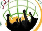 Communiqué comité algérien mobilisation pour Forum Social Mondial- Tunis 2013l