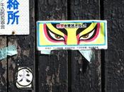 Kawaii Japan partie Tokyo Visuel