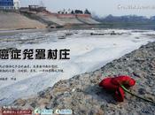 Chine: gouvernement reconnaît l'existence villages cancer