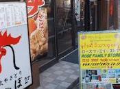 Japon s'interesse touristes musulmans