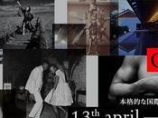 Kyotographie 2013 chanel présente naoki