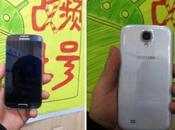 Tout dernier Samsung Galaxy teaser vidéo