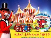 Tap's Circus Vache Maroc revient avec nouvelle série www.albakara.ma