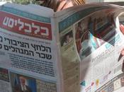 Israël part désert judé