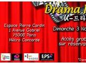 Drama Party Séries coréennes enfin France...!