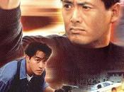 associés (1991)