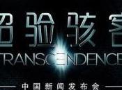 [News] Transcendence trailer