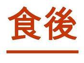 brioche Tangzhong...qui venait Japon