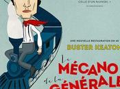 """Mardi août 21h30, place Ambroise Courtois, """"L'été Cinémascope avec projection Mécano Générale"""" Buster Keaton"""