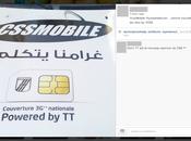 Tunisie Telecom nouveau sponsor Club Sportif Sfaxien?