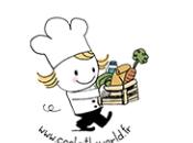 cuisiné panier Cookin'the World
