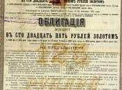 crise dette faisons-leur coup emprunts russes